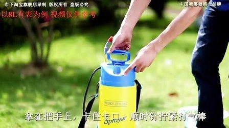 8L Jardin ménage agricole pulvérisateur de pression de l'épaule (SX-CS8G)