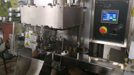 Шарик Lollipop поверните наматывается конфеты машины упаковочные машины (BBJ-II)