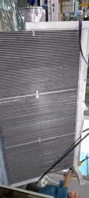 패널 460mm(새) 핀 라디에이터