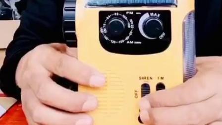 Linterna dinamo solar lámpara de lectura y AM/FM radio portátil