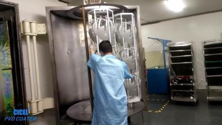 Cicel Kunststoffteile Vakuumbeschichtung Maschine / Kappen Beschichtung Ausrüstung / Aluminium-Vakuum-Beschichter