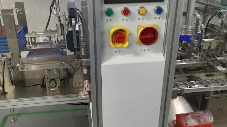 Geeko-relais, Gk115-1A-DC12V, 1 type A, 16A 250 VAC
