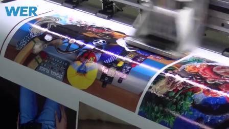 5feet Digitale Poster-Druckmaschine (WER-ES160) Eco-Lösungsmitteldrucker