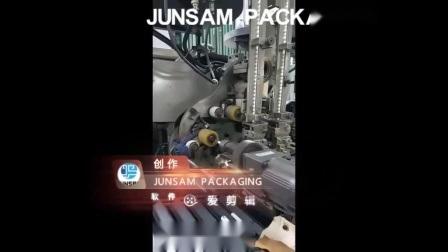Los envases de alimentos de origen animal el 99,7% de pureza de gran tamaño de los tubos de aluminio plegable de proveedor de China