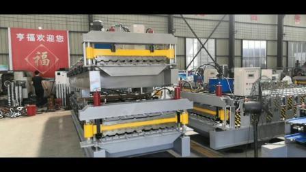 Lamiera a doppio strato per coperture Tile Roll Forming Machine
