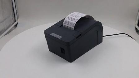 """Stampante per codici a barre con ricevuta termica POS da 2"""" e WIFI Interfaccia dente blu"""