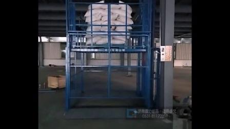 Preço de elevação de carga para venda, Fábrica de elevação de carga vertical, Perfil Baixo
