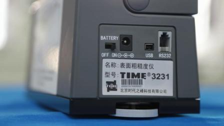 Probador de la rugosidad superficial Profilometer tiempo3231