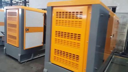 Silencio refrigerado por agua a 25kVA-1500kVA de potencia eléctrica grupo electrógeno diesel para uso industrial.
