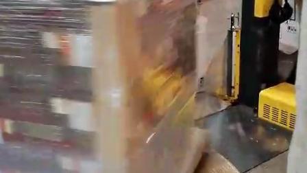 Konkurrenzfähiger Preis-Plastikausdehnungs-Film-Raum-anhaftender Ladeplatten-Verpackungs-Film