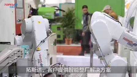 Интеллектуальное управление промышленности роботов-для различных видов обычаи