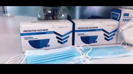 Protecção contra o pó Non-Woven descartáveis Earloop 3 Folhas 50 Pack de Máscara