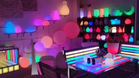 Peach Tischleuchte LED Farbwechsel Tischleuchte