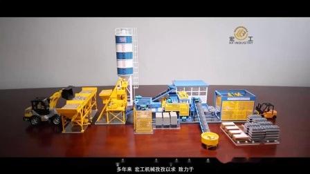 Qt5-15 machine à fabriquer des blocs hydrauliques automatiques des ventes dans le Ghana, bloc Maker Machine
