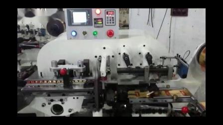 Pièce en or d'aluminium de chocolat d'enrubannage de trésorerie de l'enrubanneuse machine de conditionnement d'emballage
