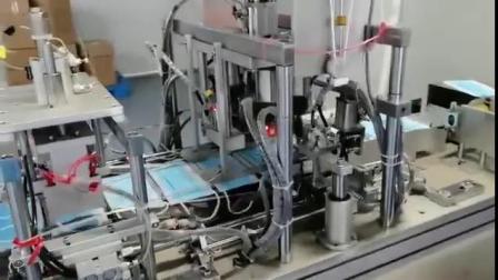 Venda a quente Earloop China descartáveis de fábrica de Máscara