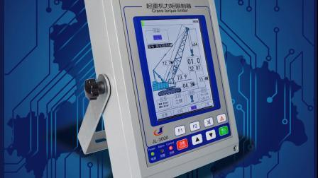 Sistema LMI indicatore momento di carico gru cingolate Hitachi Kh180