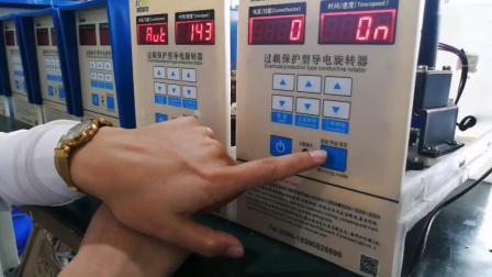 200AMP 300AMP Haney máquina rotador DC Ajustar chapado de Electro de rectificadores de galvanoplastia