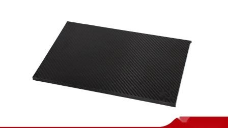 Personalizar la placa/lámina de fibra de carbono, fibra de carbono partes