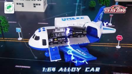 1: 64 giocattoli attraenti della lega con il modello eccellente H8215149 dell'aeroplano di attrito di musica e dell'indicatore luminoso