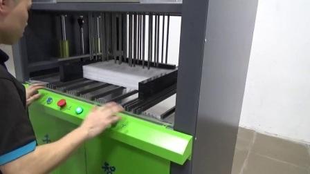 Die Cut ЭПЕ XPE EPP EPS лома отходов из пеноматериала EVA снятие машины