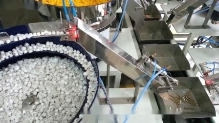 Fixation automatique haute précision, les raccords de la machine de comptage de mélange