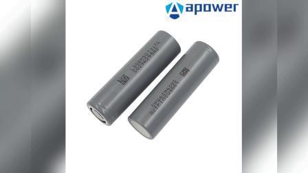Authentique M50T 21700 5000mAh Batterie 10A Piles rechargeables de décharge élevé