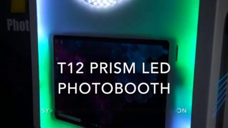 T12 PRISM Kids Photo Booth シェルエンクロージャ