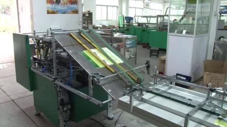 CF-600an 자동 재봉틀 폴딩 용지 연습책 인쇄 기계