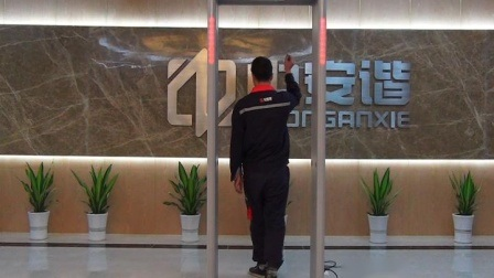 6/12/18 Zonen Professioneller Multi Zone Security Bogengang Durchgangsmelder Body Scanner für Bahnhof U-Bahn Flughafen Regierung