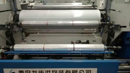 Fabricante de Shandong Acondicionamento Filme Stretch filme de PVC transparente com o Melhor Preço