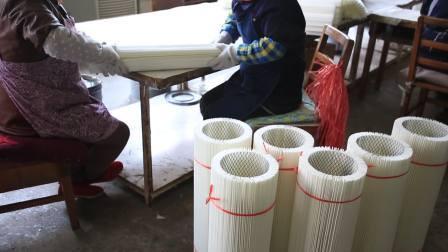 Polyester mit PTFE Membrane gefaltetem Beutelfilter, HEPA Filter