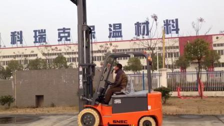 Snsc 3.5 Ton Electricice Battery Forklift Truck Machine from China