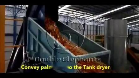 1t-20Т/ч масло Plam сухого типа обработки, нажав оборудования