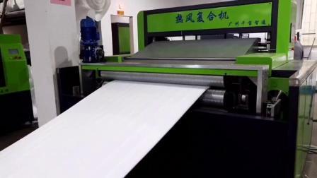 Polietileno expandido espuma XPE Ar Quente espessamento de laminação a máquina