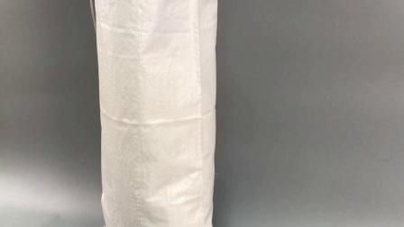 Kundenspezifische Lieferanten 25kg 50kg Verpackung Plastic Plain White Woven Sack PE-HD-PP-Beutel