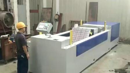 Ncw200 水平ダイスポットマシン