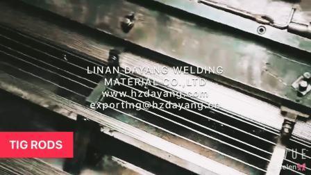 Сварочная проволока из нержавеющей стали с бесплатный образец (AWS ER310)