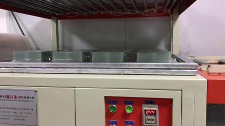 PCB 電子製品真空収縮包装機械