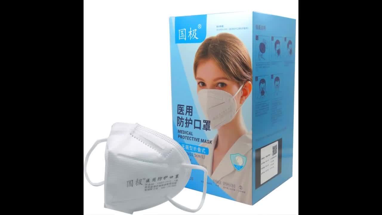 Maschere di protezione per uso medico con supporto per orecchio a 5 strati En14683 certificati CE tipo IIR