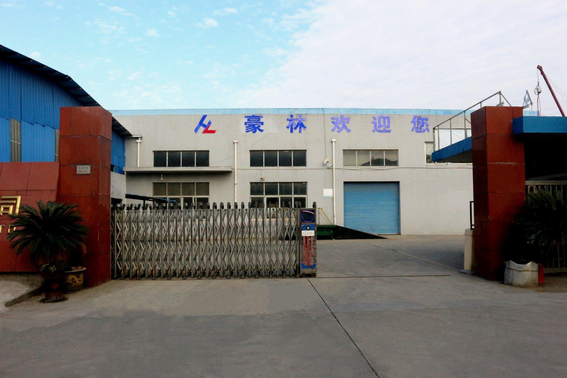 중국 전기 스쿠터 리튬 베터리60V/20ah 판매