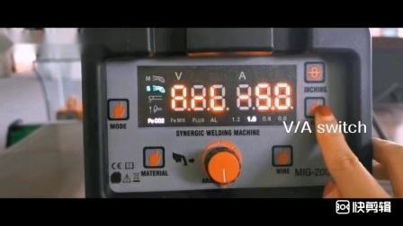 Saldatrice MIG 160 AMP Synergy/Synergic alluminio/rame/acciaio inox con LCD (MCU MIG-160E)