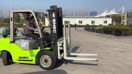 カナダフォークリフト価格中国製造 Snsc ブランドプロパン 8000 ポンド