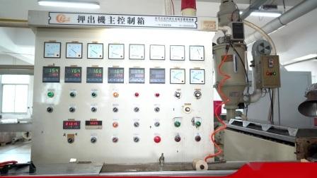 Automotive de bitola 20 Fio Gxl isolados com XLPE