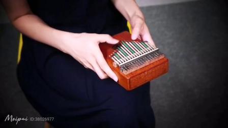 Gecko Cina Commercio all'ingrosso K17mbr legno di mogano Kalimba 17 chiavi Mbira Strumento musicale