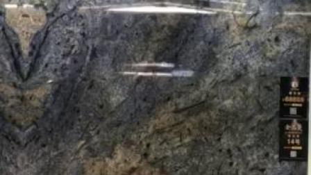 Säule aus natürlichem Granit, poliert/matt, blau/schwarz/grau, azul bahia Granit für den Innenbereich Außendekoration