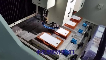 High Precision CNC Milling and Engravng machine voor snijden, kammen en slopen van telefoonscherm, getemperd glas etc.