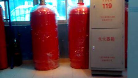 FM200 система пожаротушения