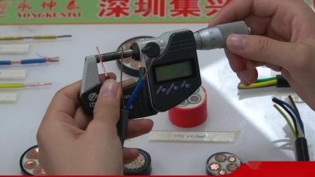 Flexible, feste PVC-beschichtete, isolierte Kupferleiter, flache, runde Ausführung Koaxialkabel Flachschweißen Solartelefon Cat5 6A Elektrik Elektrokabel