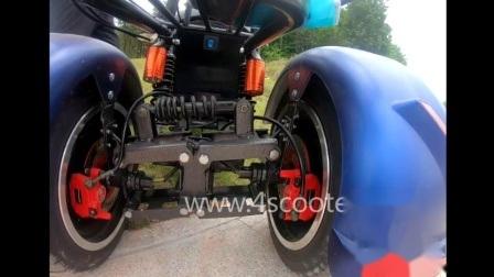 最もよい買物3の車輪の電気スクーターの二重モーター